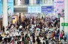 """""""인천공항 돈 안된다""""…2020년 면세점 엑소더스 본격화되나"""