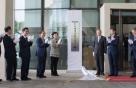 도시재생 뉴딜사업 '첫발' 시범사업 선정계획 심의·의결