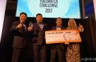 볼보트럭 '2017 연비왕 세계대회'서 韓대표 우승