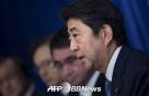 아베 日총리, '28일 중의원 해산·10월22일 총선' 공식 표명