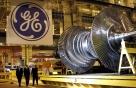 GE, 산업용 솔루션 사업 스위스 ABB에 매각…약 3조원 규모