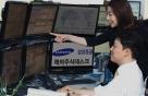 삼성증권, '추석연휴 해외주식 데스크' 운영