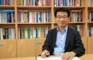 4차 산업혁명을 위한 SW 교육의 중요성