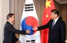 韓中 통화스와프 무산 위기…정부·한은 '플랜B' 검토?