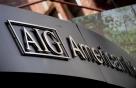 AIG, '대마불사' 꼬리표 뗐다…금융위기 악몽 마침내 끝나