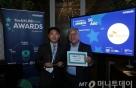 SKT·KT, 글로벌 5G 선도..잇단 수상