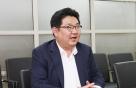 """""""4차산업혁명 수혜주, 지금 당장 투자해야 한다"""""""