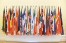 """OECD """"2018 세계경제 계속 성장한다…英은 '예외'"""""""
