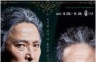 안석환-손병호 나서는 연극 '리어왕' 11월 공연