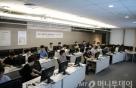 KT, AI 분야 인재양성 나선다..AI교육센터 열어
