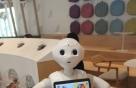 인간형 로봇 '페퍼', 교보문고서 책 추천 서비스 제공