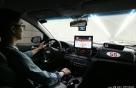 차안에서 5G로 방송시청…KT, 대관령 터널서 5G-SLT 시연