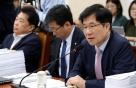 [2017 국감]전쟁 났는데 김치 연구? 과기정통부 '충무계획' 부실