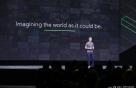 페북, VR 왕국 야심…가격 낮춰 대중화 선언