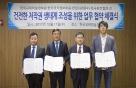 한컴, 한국교육학술정보원과 폰트 이용문화 조성 나선다
