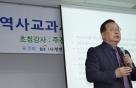 대한민국역사박물관 신임 관장에 주진오 교수 유력