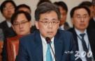 """[2017 국감]김현종 """"한미FTA 협상단 인력 부족해"""""""
