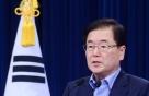 """靑, 북핵 해결위해 4개국과 공조.. """"코리아패싱 생각할 수 없다"""""""