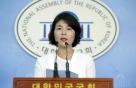 """한국당 """"청와대 세월호 기자회견, 명백한 국감 방해"""""""