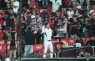 [2017 국감]수원 KT위즈파크, 파울볼 안전사고 가장 많은 야구장