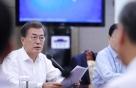 """文 대통령 """"수모 당한 김이수 권한대행에 사과"""""""