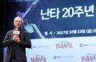 [MusT]난타 20주년, 사드 여파로 문 닫는 충정로 극장