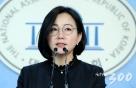 """민주당, """"국감 첫주 파행 유감…한국당, 진실 두렵나"""""""