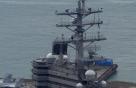 美핵항모·핵잠수함 대거 한반도 출동...한미연합훈련 16~20일 훈련