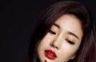 김사랑이 선택한 립 컬러는?…'레드vs 오렌지 vs 핑크'