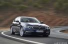 BMW그룹 코리아, 가격인하한 5시리즈 스페셜 에디션 출시