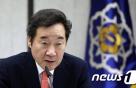 이낙연 총리, '평창 세일즈'외교 시동…성화 채화식 참석