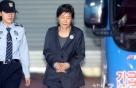 """박근혜 '정치보복' 발언에…민주·국민 """"실망""""vs 한국 """"공감"""""""