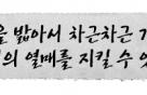 김생민의 영수증│②  김생민의 돈과 인간