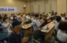 서울 성북구 '건강한 창업생태계'를 구축하다