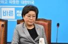 경찰, '금품수수 의혹' 이혜훈 의원 '입건'
