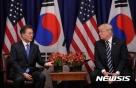 트럼프, 11월7일 방한…文대통령과 정상회담 및 국회 연설