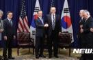 트럼프, 25년만의 美 대통령 국빈방문…북핵 및 FTA 카드 주목