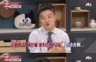 """""""김생민 집, 아파트 단지 내 최저 관리비"""""""