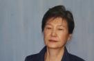 박근혜 前대통령, 1심은 포기?…'재판 보이콧' 속내는