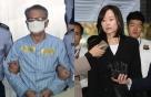 """특검 """"블랙리스트, 朴·崔가 고안한 중대범죄"""""""