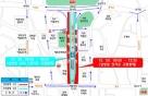 '경찰의 날' 행사로 20일 광화문광장·세종대로 교통통제