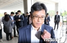 '화이트리스트' 허현준 前행정관 구속여부 18일 결정
