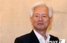 '문재인 공산주의자' 발언 고영주 재판에 강금실 증인 채택