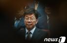 """'돈봉투 만찬' 이영렬 법원 도착…""""성실히 재판 받겠다"""""""