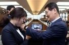 신한은행, 행내 자문단 '두드림 패널' 첫발