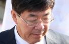 '돈봉투 만찬' 이영렬 前서울중앙지검장, 다음달 14일 구형
