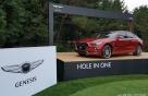 제네시스, PGA 투어 첫 韓대회 공식 후원..차량 66대 지원