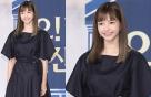 """하연수, '네이비 언밸런스 원피스' 패션…""""사랑스러워"""""""