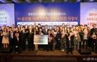 현대차그룹, 'H-온드림 사회적기업 창업오디션' 시상식 개최