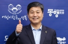 혁신을 거듭하는 성북구의 '마을 민주주의' 그 배경엔?